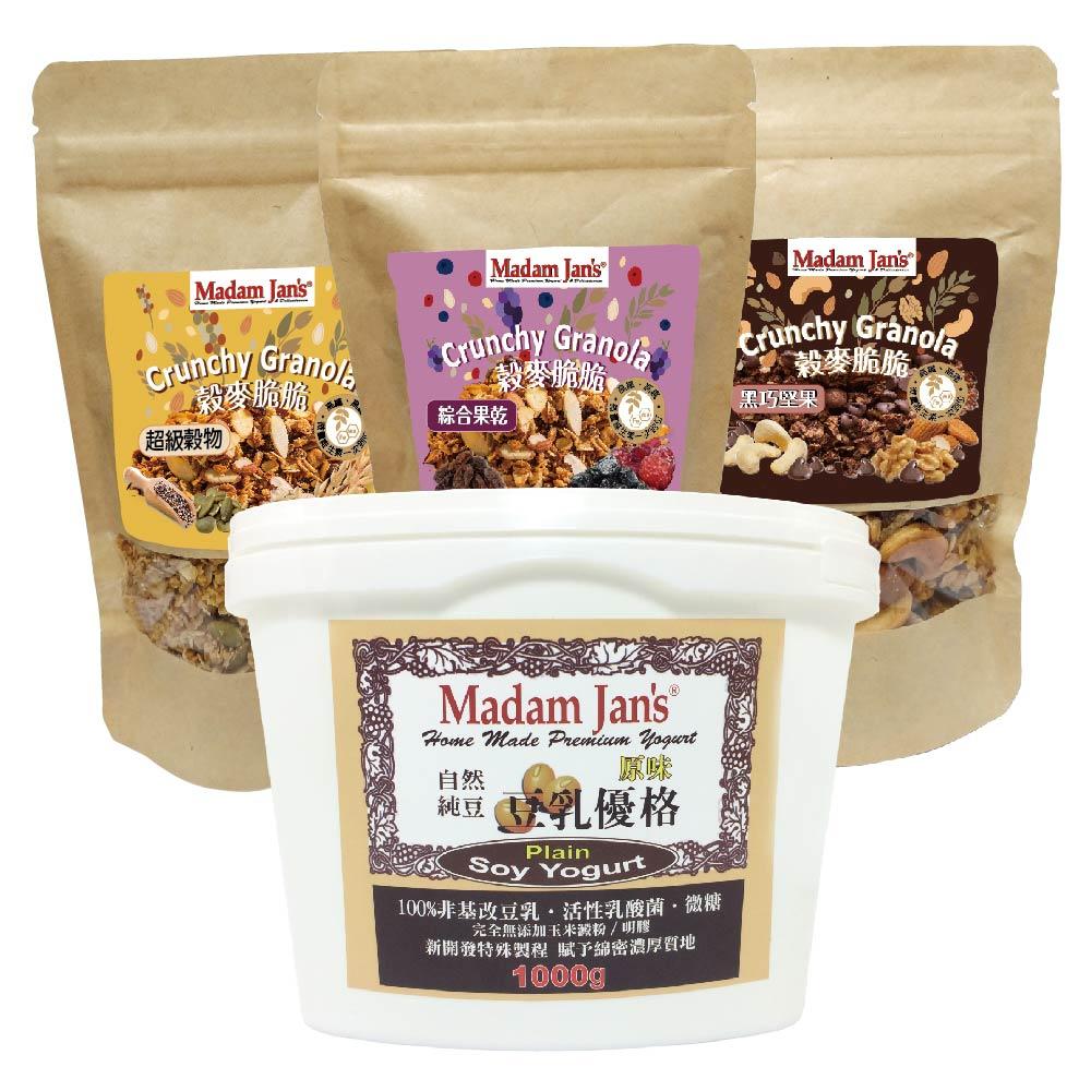 《Madam Jan's》純素豆乳優格分享號3入+穀麥脆脆包2入(口味隨機出貨)