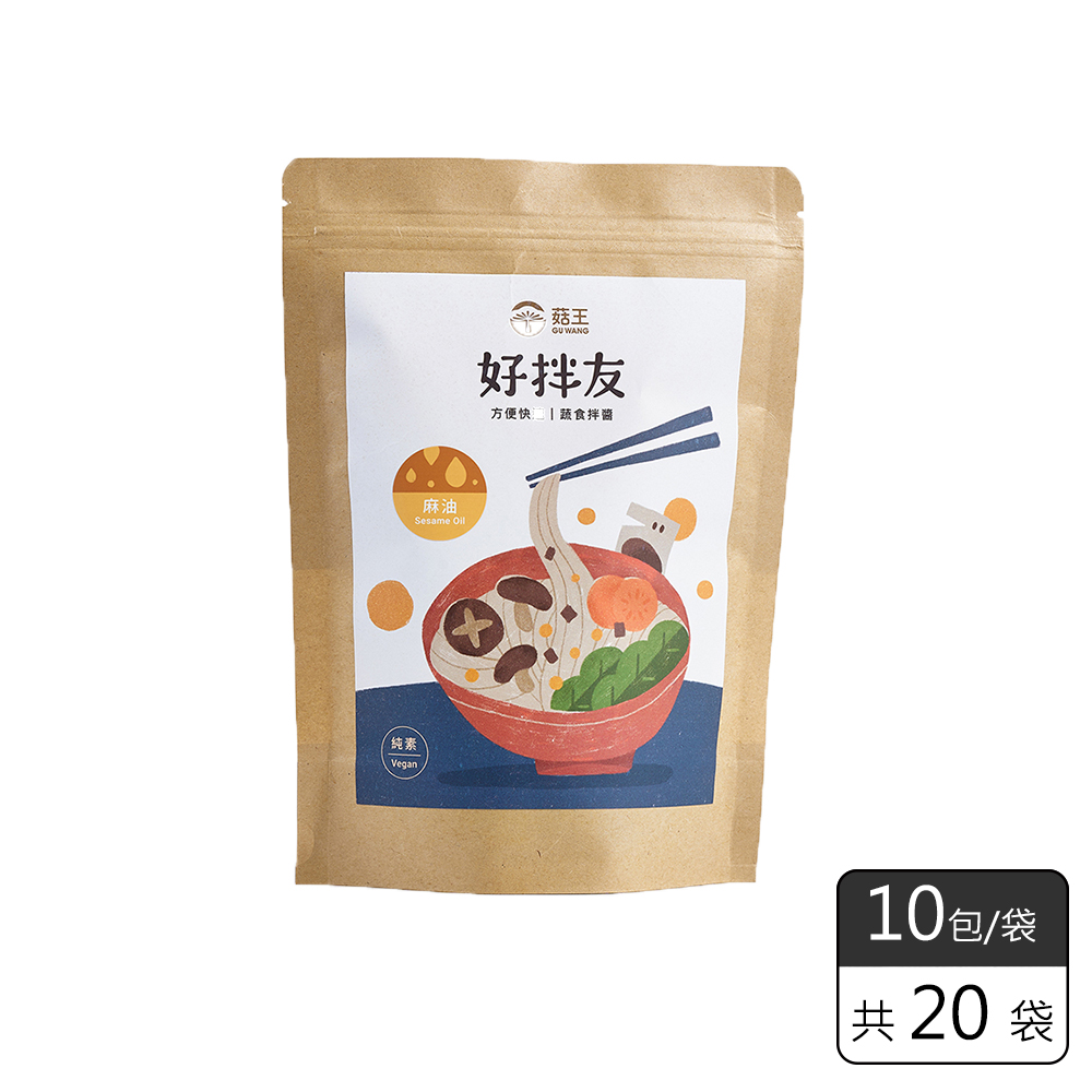 《菇王食品》好拌友麻油薑拌麵醬方便包(28g/10包入)