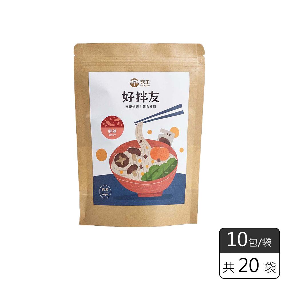 《菇王食品》好拌友麻辣鍋底醬方便包(28g/10包入)