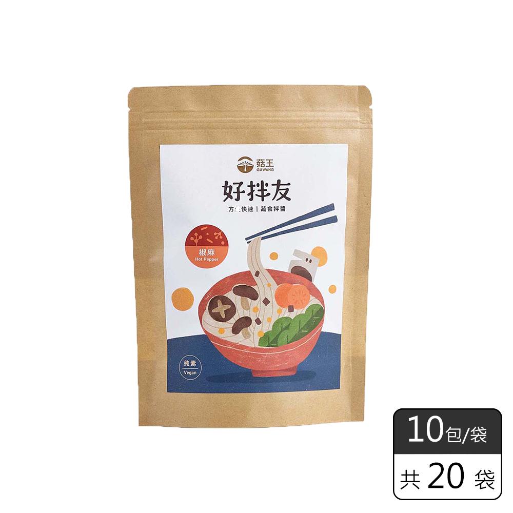 《菇王食品》好拌友椒麻拌麵醬方便包(28g/10包入)
