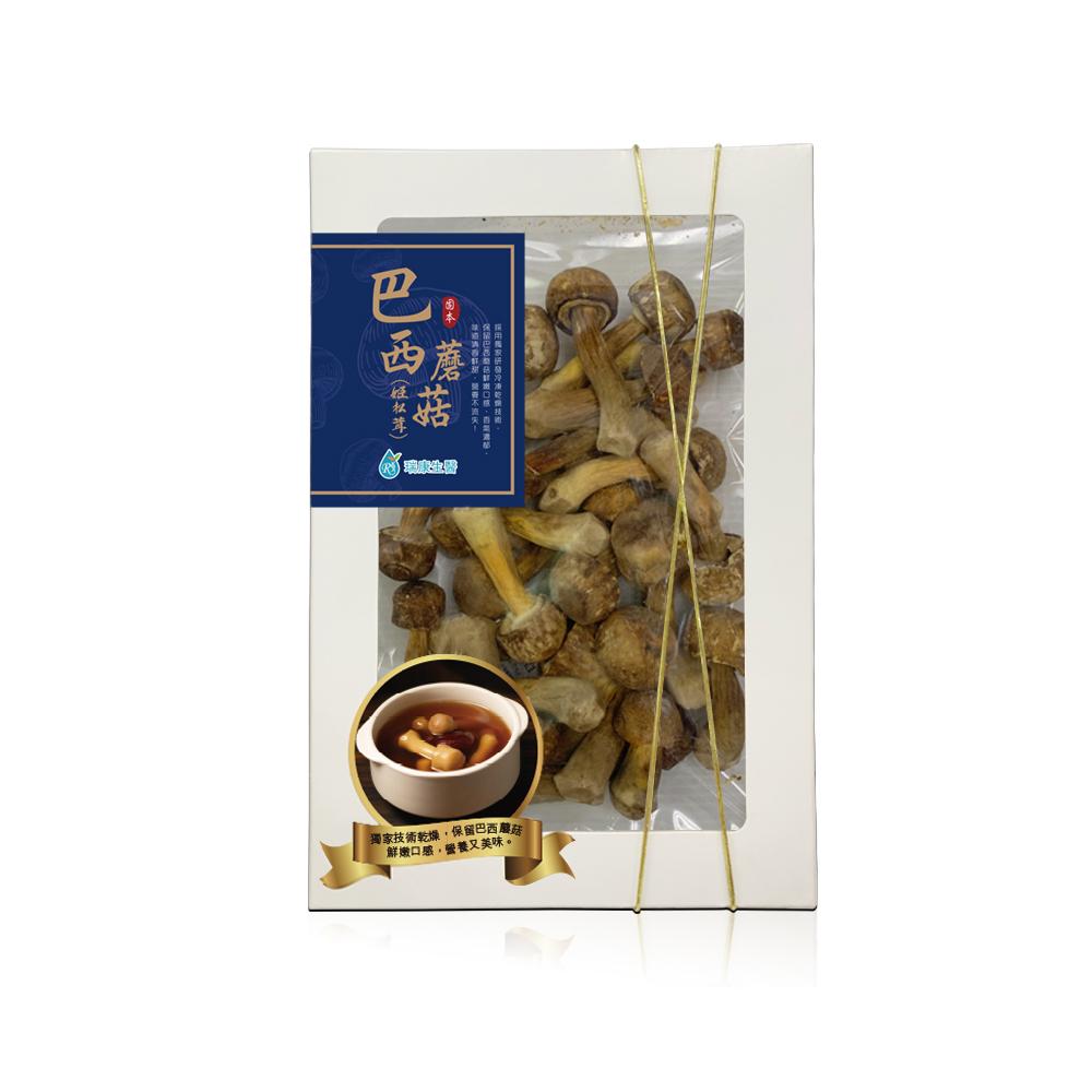 《瑞康生醫》純素-台灣巴西蘑菇乾菇(冷凍乾燥技術)