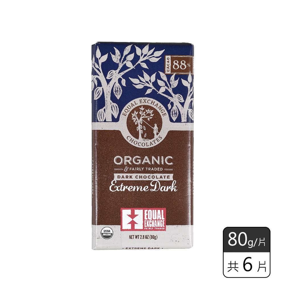 《馥聚 Foody》Equal Exchange有機極濃黑巧克力88%(6片/盒)