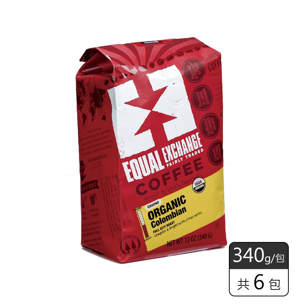 《馥聚 Foody》Equal Exchange有機哥倫比亞研磨咖啡(340g/6包)
