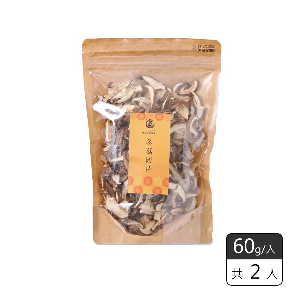 《鄉菇香》冬菇切片60g(2入)
