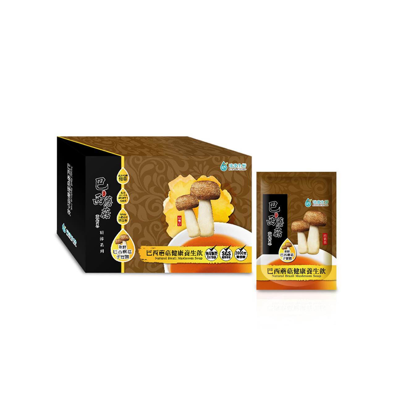 《瑞康生醫》巴西蘑菇(姬松茸)健康養生飲