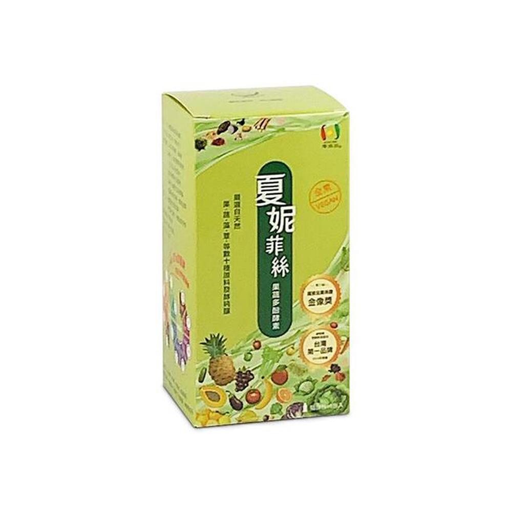 《禾氣生技》夏妮菲絲果蔬多酚酵素隨行包15ml(10包/盒)