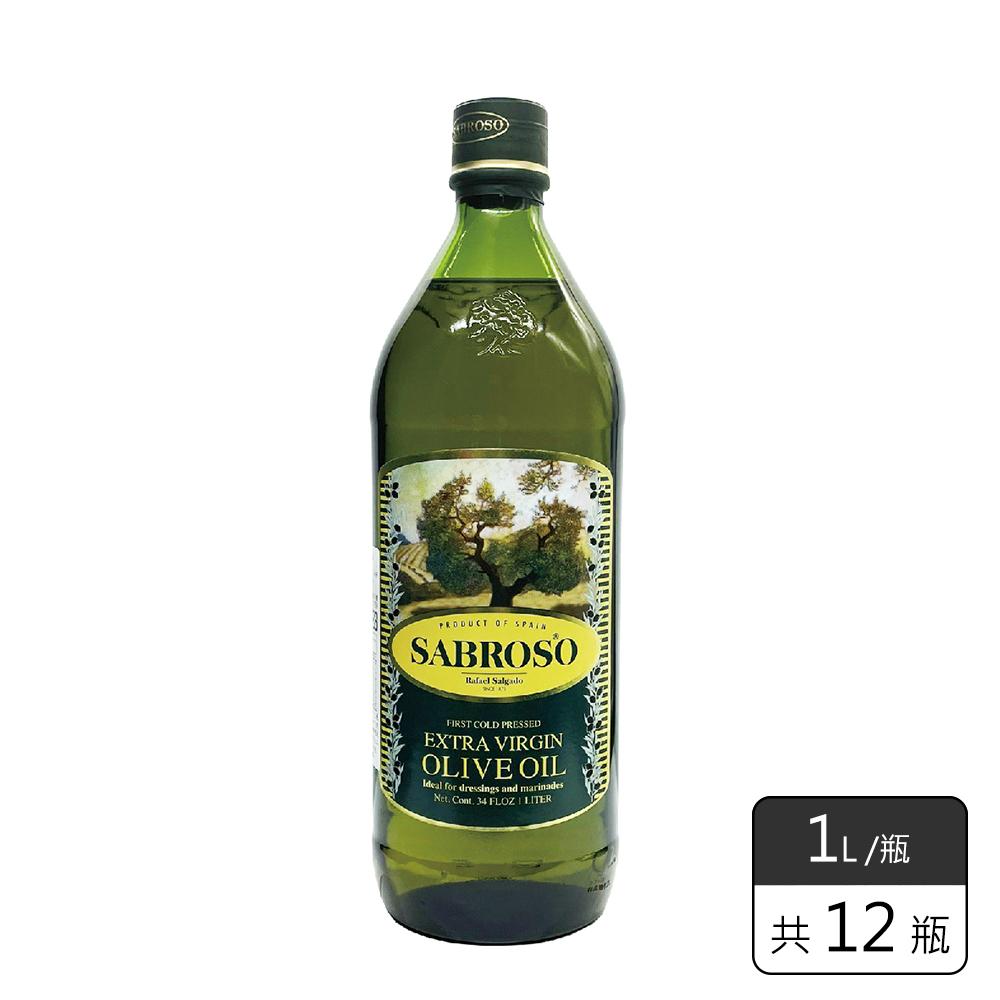 《馥聚 Foody》 SABROSO莎寶蘿特級冷壓初榨橄欖油1L*12瓶