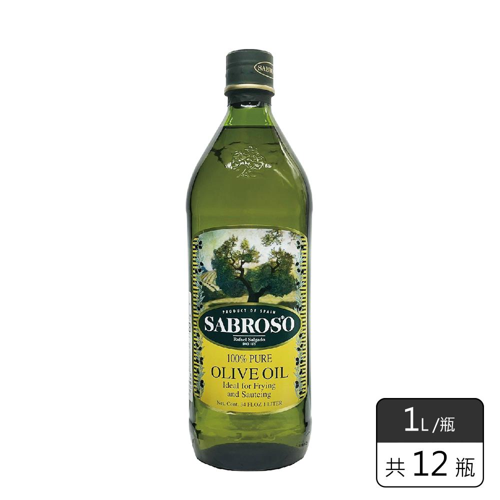 《馥聚 Foody》 SABROSO莎寶蘿橄欖油1L*12瓶