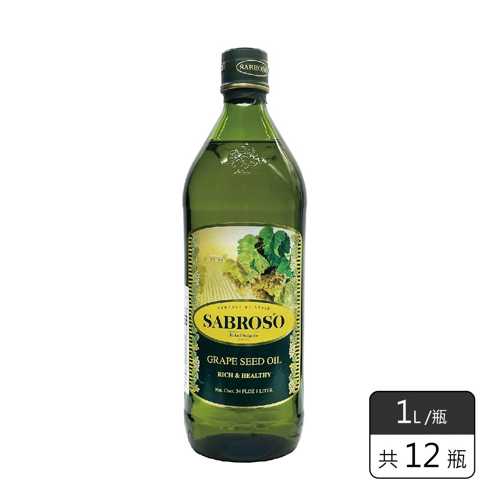 《馥聚 Foody》 SABROSO莎寶蘿葡萄籽油1L*12瓶