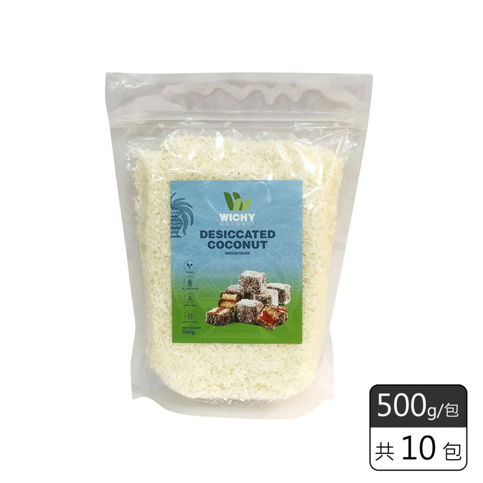 《馥聚 Foody》 WICHY椰絲-Medium500g*10包