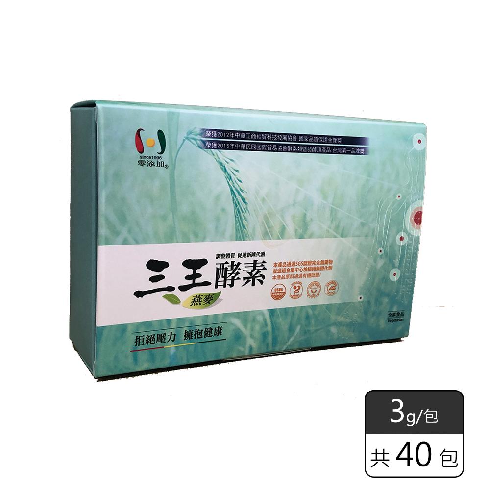 《禾氣生技》好心肝三王燕麥酵素隨身包 3g(40包/盒) 限時優惠