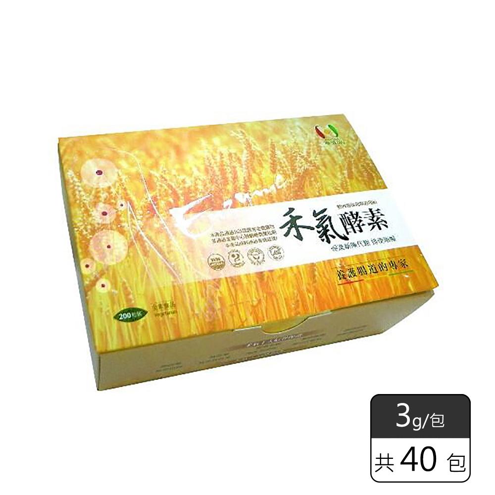《禾氣生技》超人氣禾氣酵素隨身包3g (40包/盒) 限時優惠