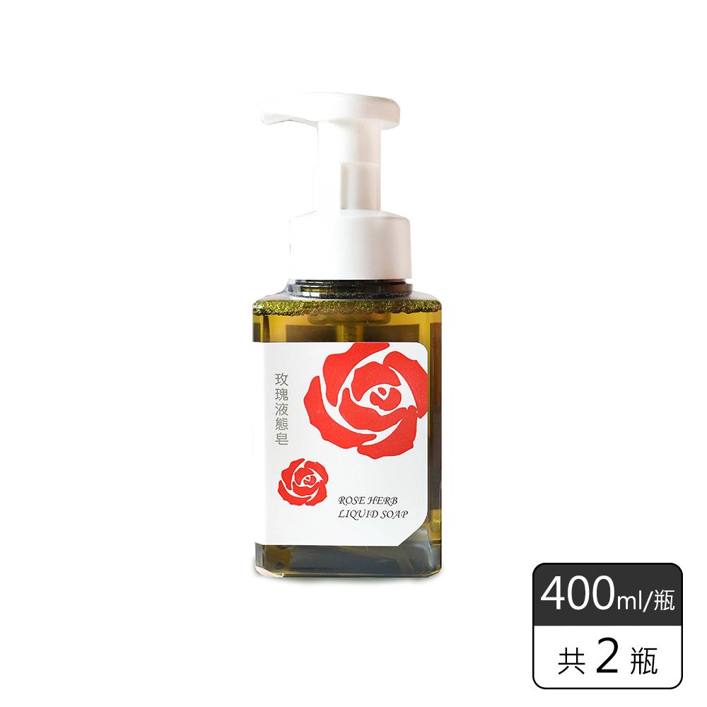 《玫瑰盒子》玫瑰液態皂 400ml (2瓶)