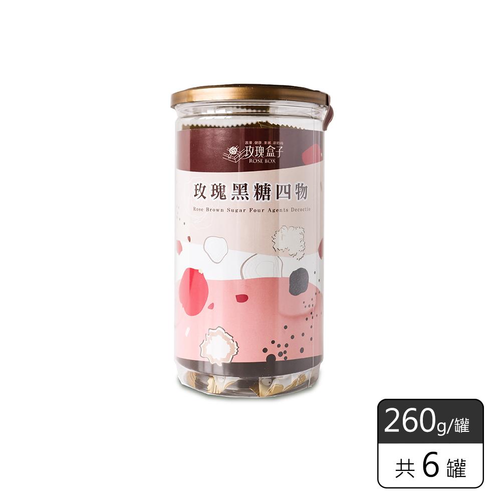 《玫瑰盒子》玫瑰黑糖四物 240g (6罐)