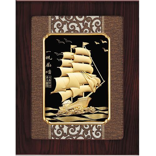 《聖宏》立體金箔畫-框畫系列27x34 (一帆風順)