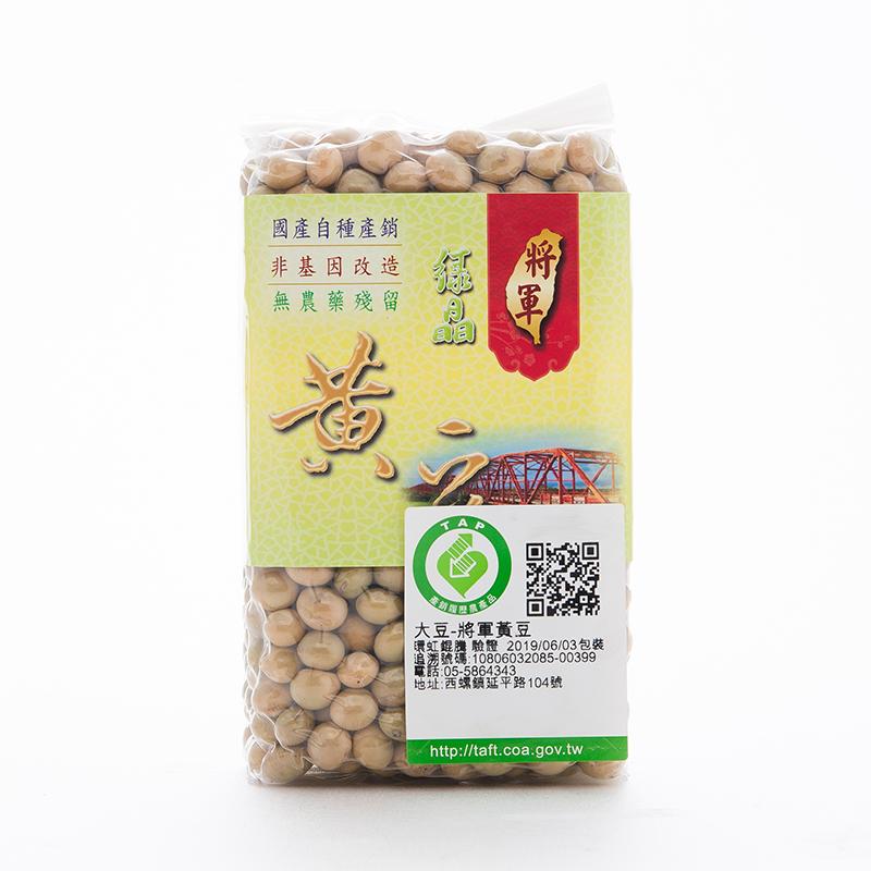 《將軍》綠晶黃豆 (500g)
