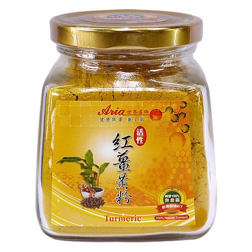 《聖宏》頂級紅薑黃粉 (L:150g±5%)