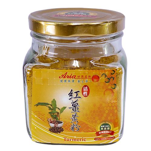 《聖宏》頂級紅薑黃粉 (M:100g±5%)