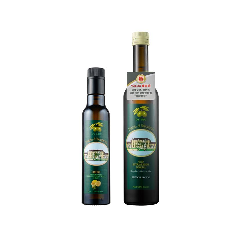《VALDO農家瑞》第一道冷壓特級初榨橄欖油-超值雙油 (初榨橄欖油+檸檬風味)