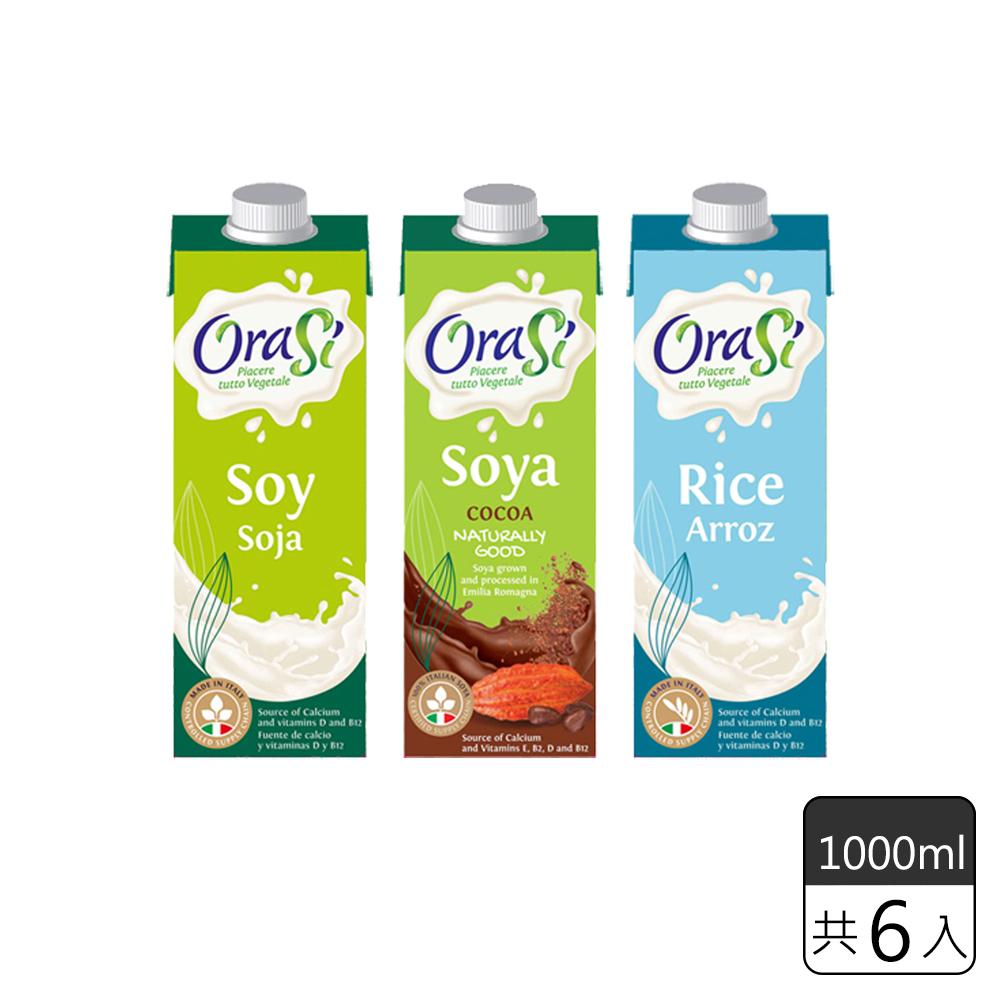 《OraSi 歐瑞仕》大豆飲/可可飲/糙米飲  1公升x 6入 (三款可混搭)