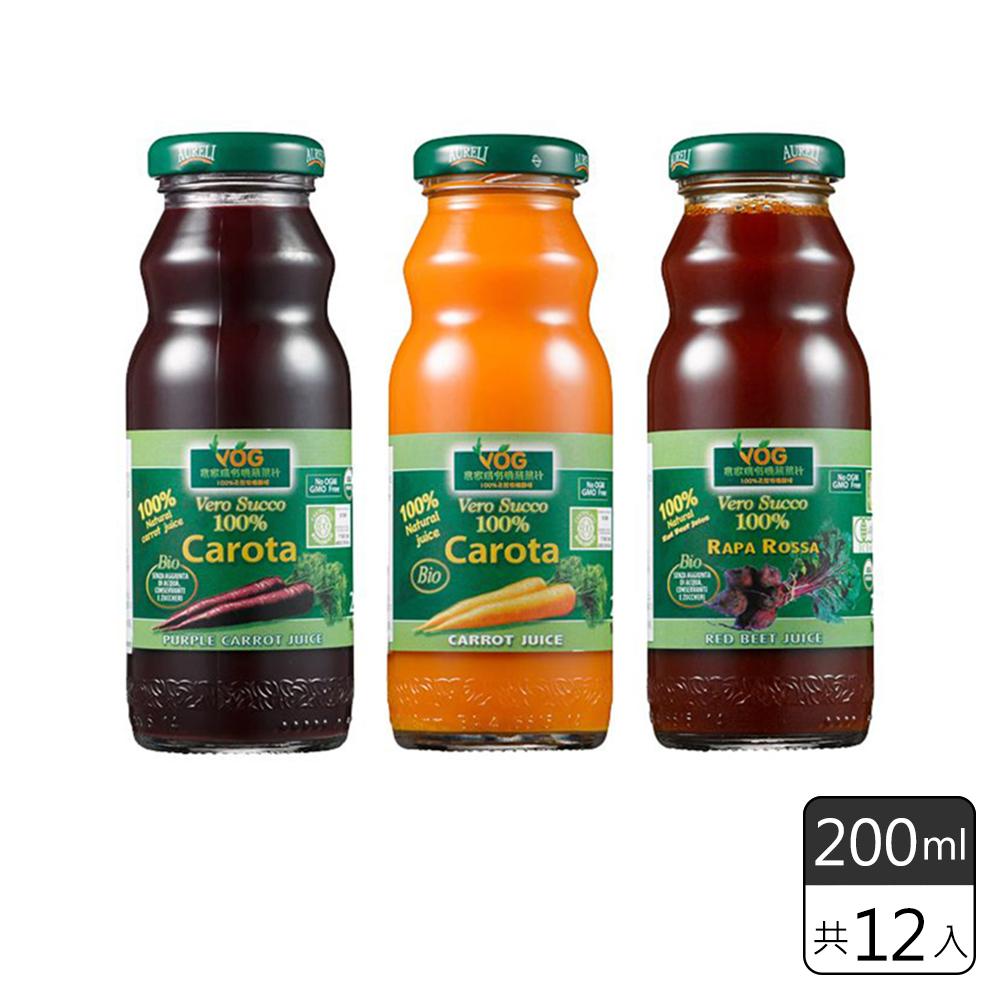《VOG農家瑞》100%有機天然蔬菜汁 (200MLx12)中元特價