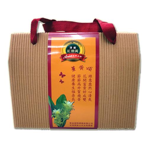 《聖宏》頂級紅薑黃粉隨身包 (96包/盒)