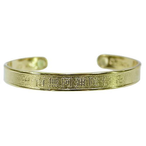《聖宏》南無阿彌陀佛磁力健康手環