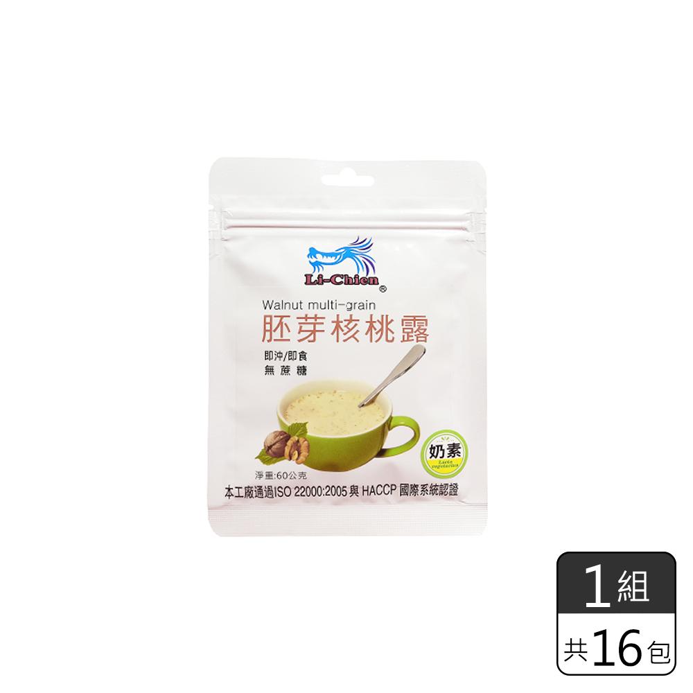 《儷健》胚芽核桃露 (60gx16包)中元特價