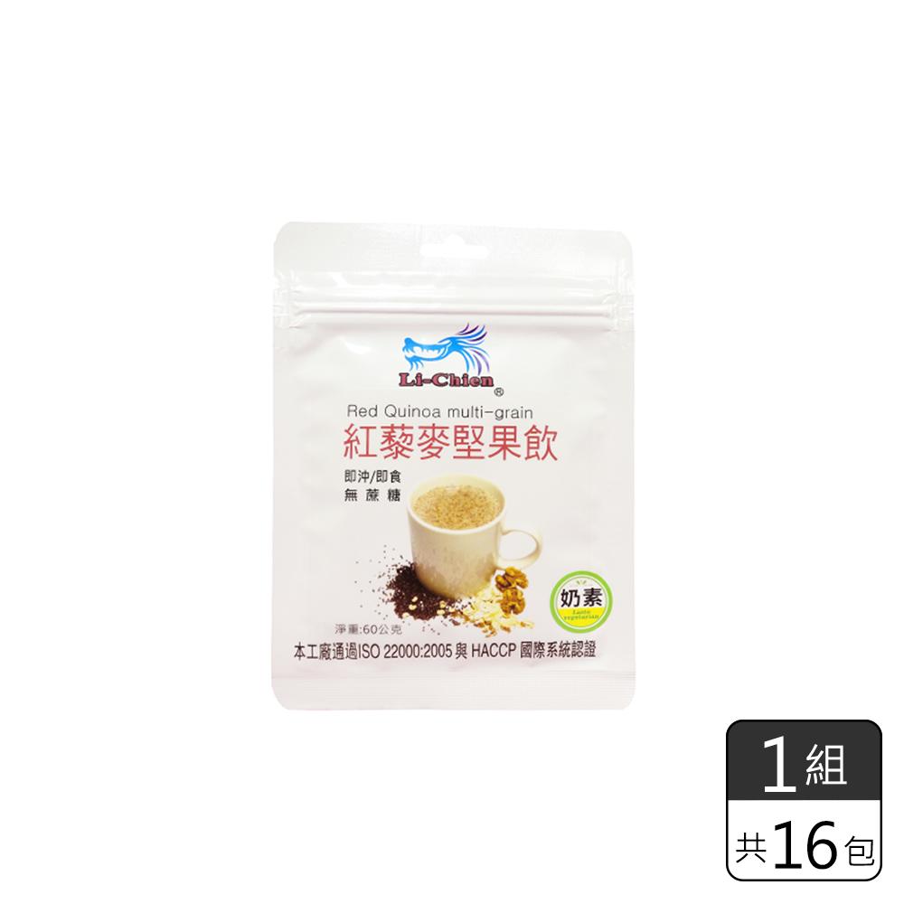 《儷健》紅藜麥堅果飲 (60gx16包)