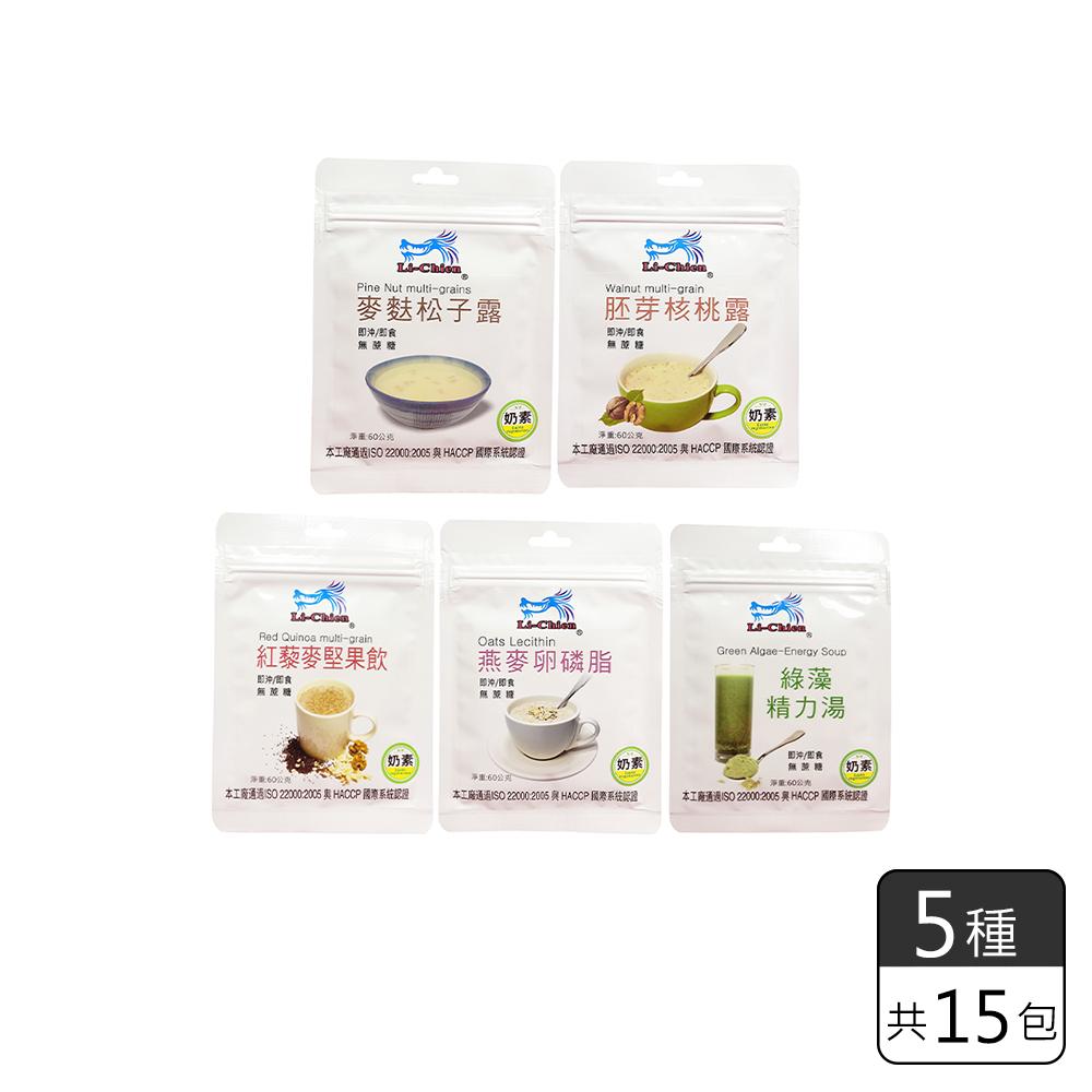 《儷健》組合商品5款 (60gx15包)