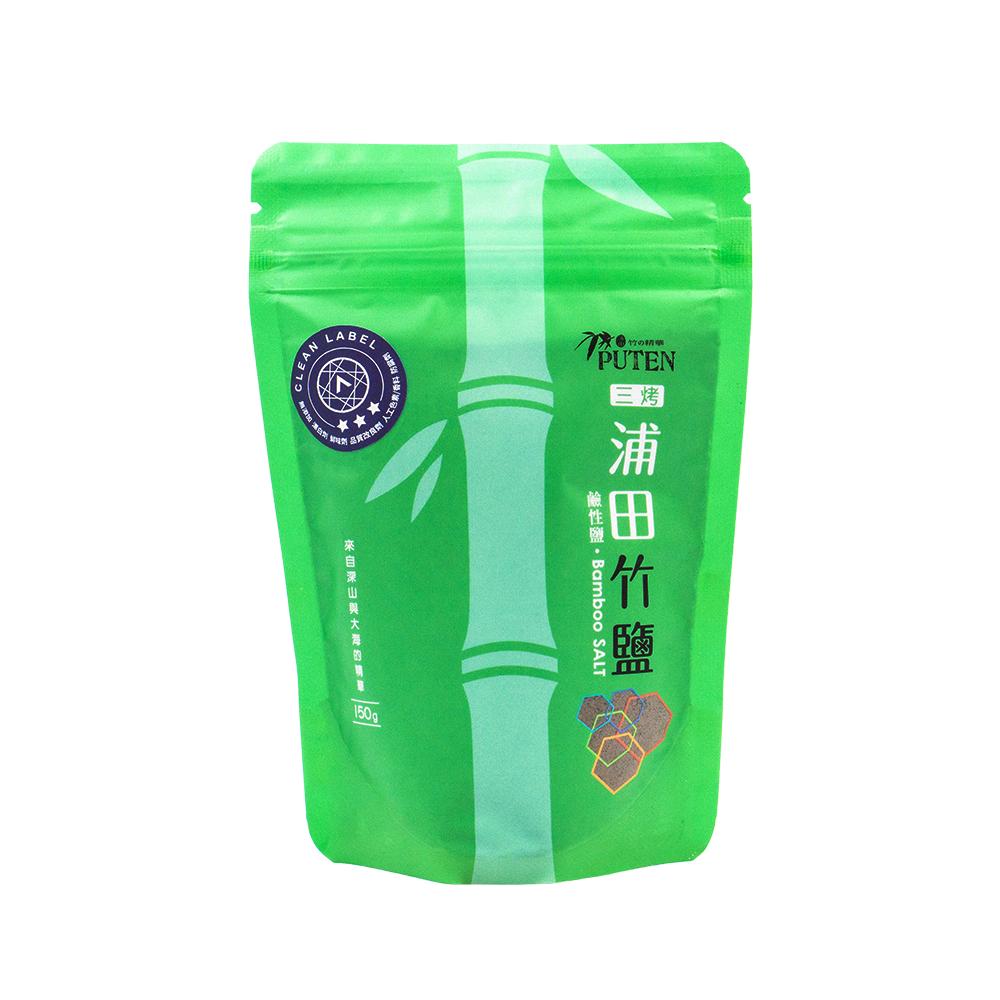 《浦田竹鹽PUTEN BAMBOO SALT》3烤竹鹽3x (150g/包)