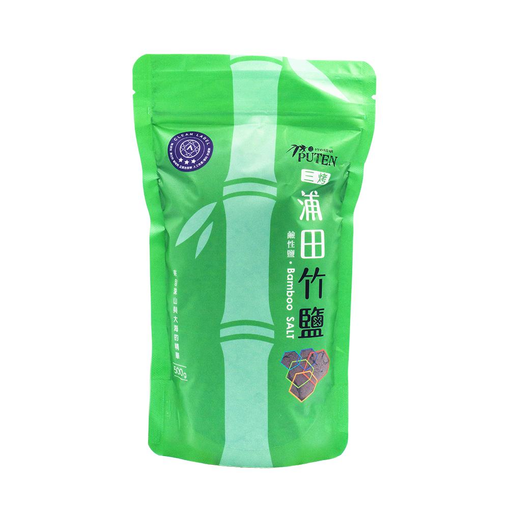 《浦田竹鹽PUTEN BAMBOO SALT》3烤竹鹽3x (500g/包)