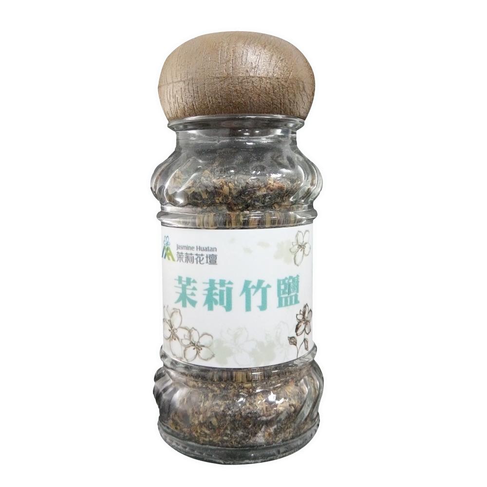 《浦田竹鹽PUTEN BAMBOO SALT》茉莉竹鹽 (45g/瓶)