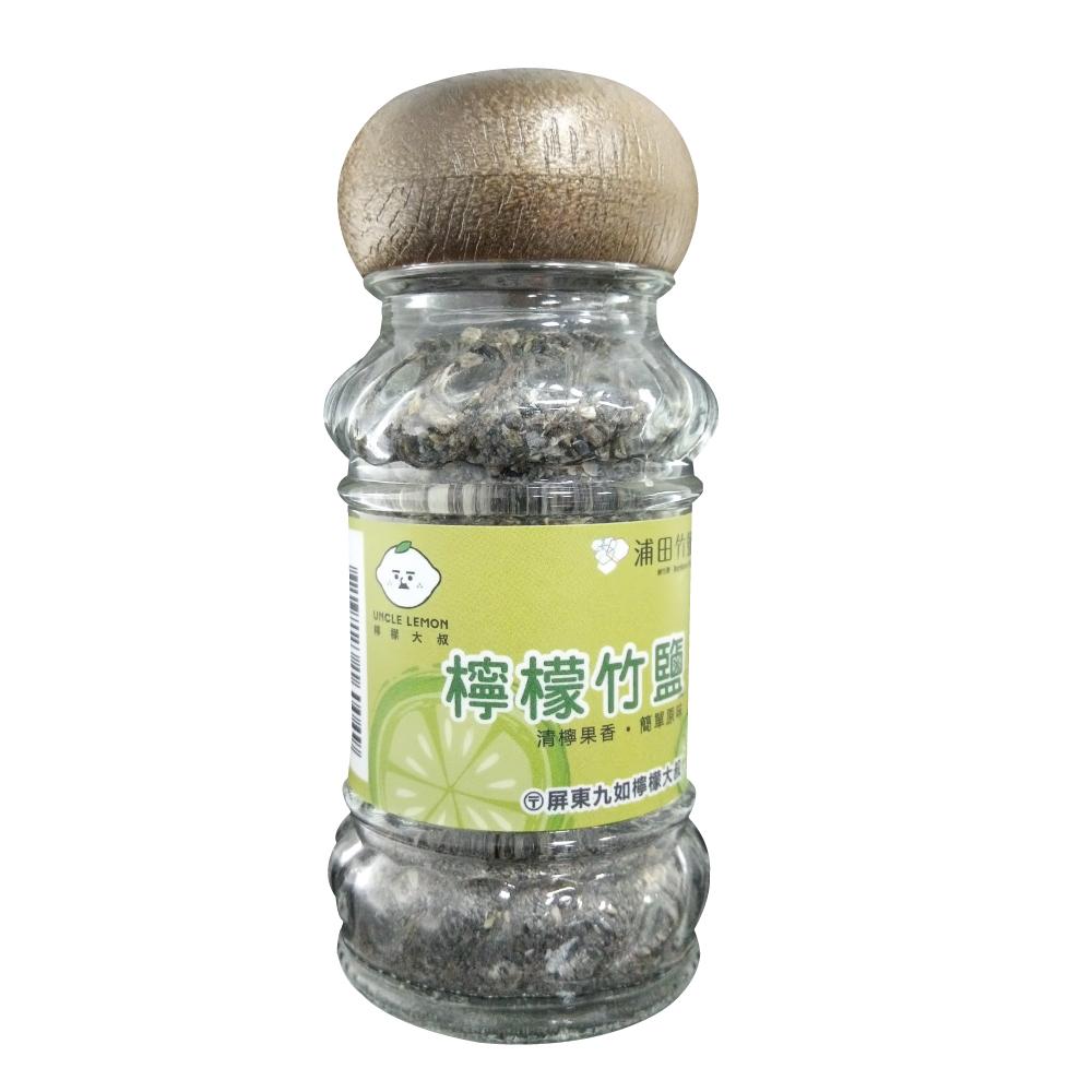 《浦田竹鹽PUTEN BAMBOO SALT》檸檬竹鹽 (45g/瓶)