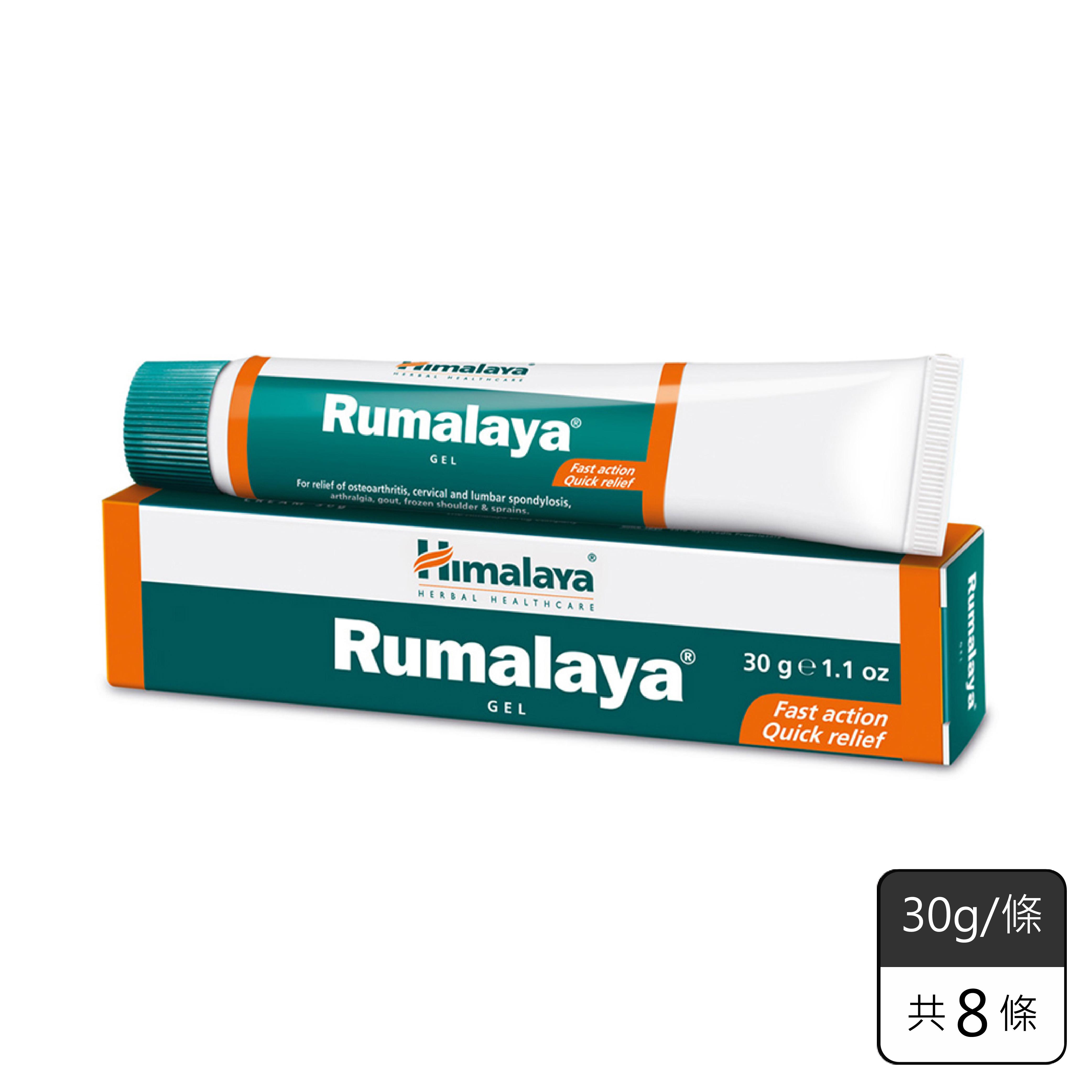 《Himalaya》關鍵奇肌舒緩膏 (30g*8入)