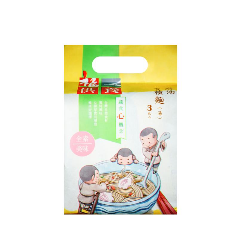 《福報文化》 福供養麻油香積麵(湯) (8袋/16袋)