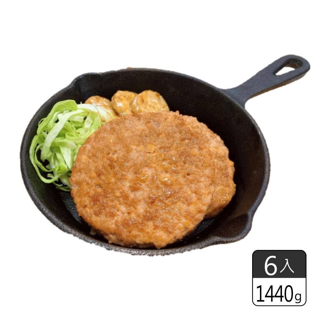 《陳振華天貝益菌》天貝益菌植物肉排6入組 (240g*6)