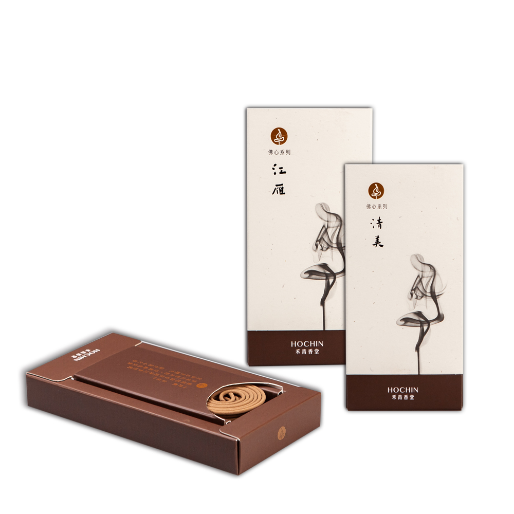 《禾青香堂》靜美甘甜-越南沉香-盤香組合 (二盒)