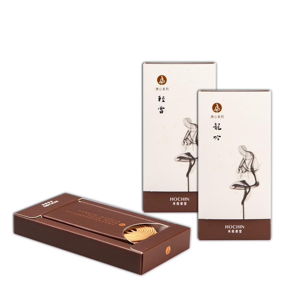 《禾青香堂》提神醒腦-新山老山檀香-盤香組合 (二盒)