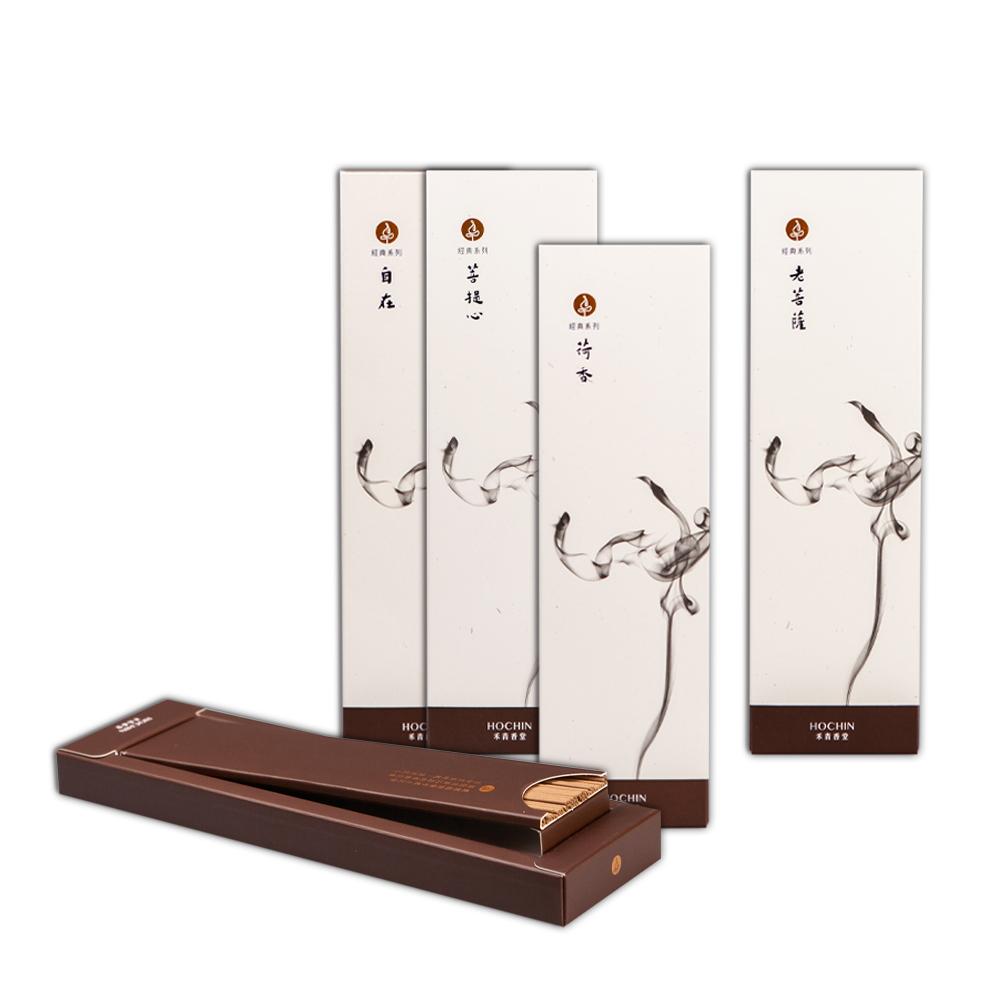 《禾青香堂》舒眠安神-越南沉香-長線香組合 (四盒)