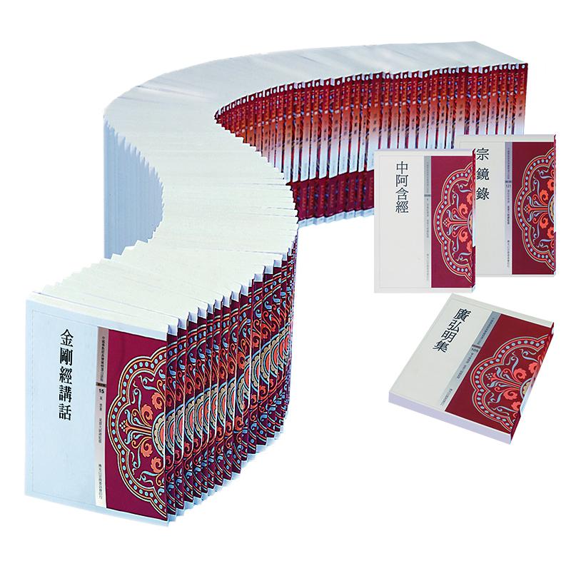 《佛光文化》中國佛教經典寶藏一套(132本)