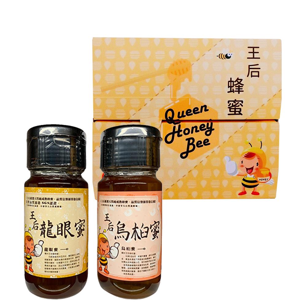 《王后蜂蜜》蜂巢禮盒-C (2入/盒)中秋特價