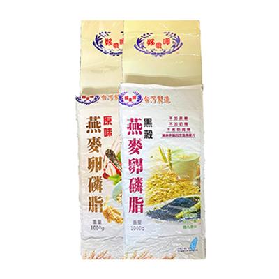 《好愛佳》醇濃燕麥卵磷脂超值組合 (原味+黑穀)