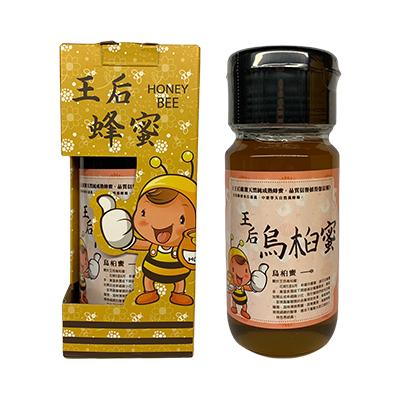 《王后蜂蜜》單瓶蜂蜜禮盒 (1入/盒),純天然,蜂蜜,龍眼蜜,荔枝蜜,烏桕蜜