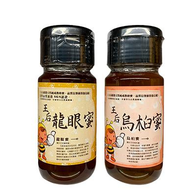 《王后蜂蜜》蜂巢禮盒-C (2入/盒)