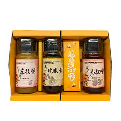 《王后蜂蜜》女王蜂蜂蜜禮盒 (3入/盒)