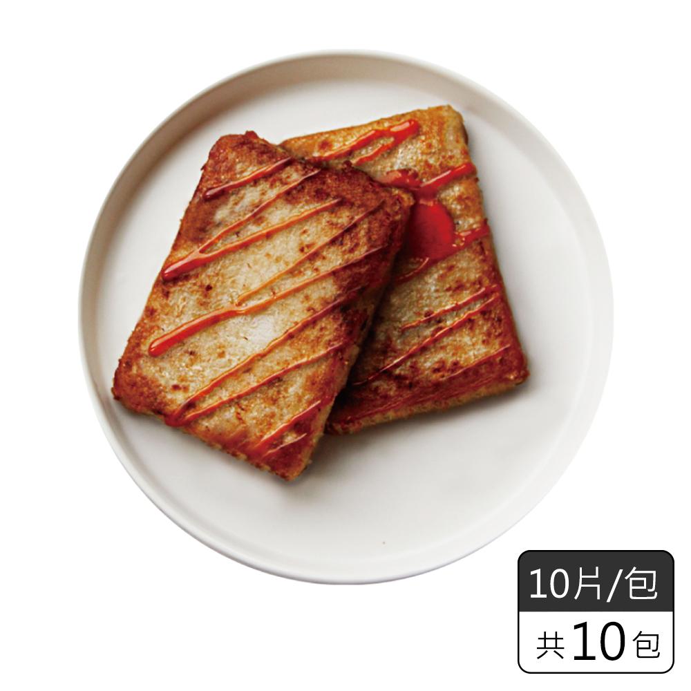 《素日子》猴菇脆皮蘿蔔糕(10包),,香脆料多又實在,20210407003,《素日子》猴菇脆皮蘿蔔糕(10包),