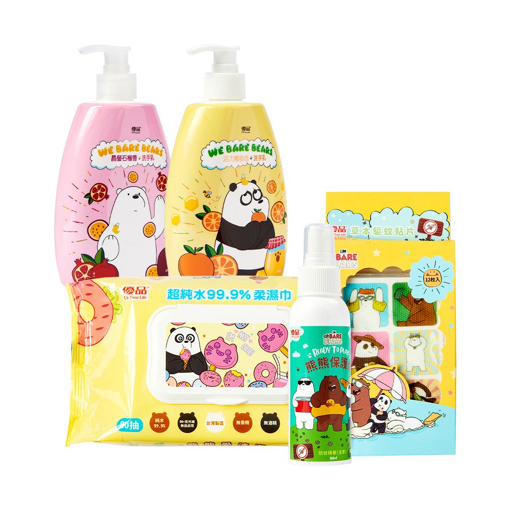 《優品》熊熊保衛戰-組合 (5入),,清潔防蟲專家,20210326005,《優品》熊熊保衛戰-組合(5入),