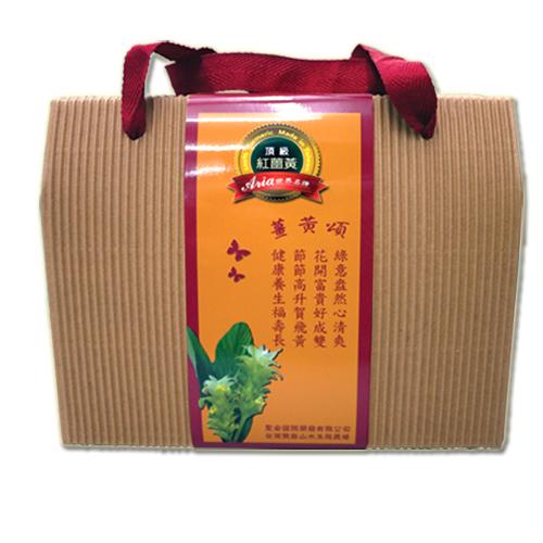 《聖宏》頂級紅薑黃茶 (48包/盒),紅薑黃,薑黃,秋鬱金,天天薑黃,日日健康,20210305037