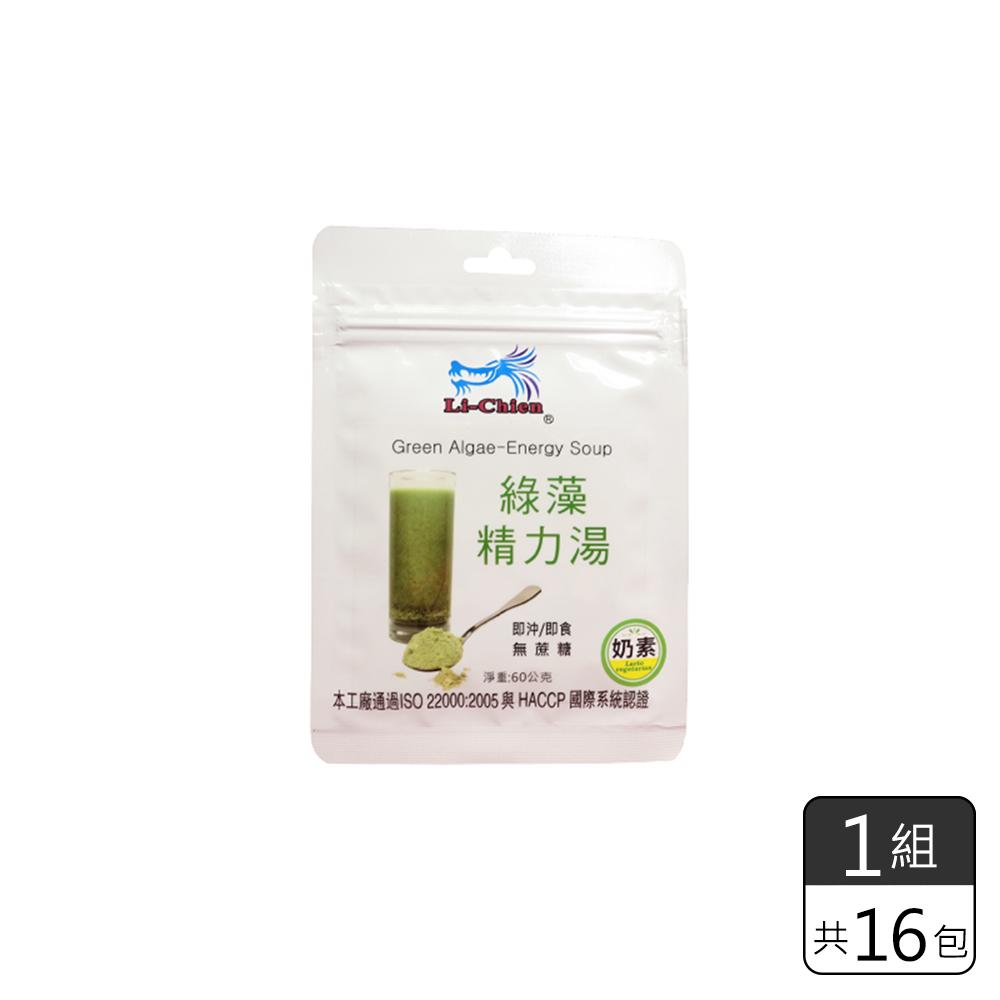 《儷健》綠藻精力湯 (60gx16包),,綠藻幫助健康維持,2021030824,《儷健》綠藻精力湯(60gx16包),GreenAlgae-EnergySoup
